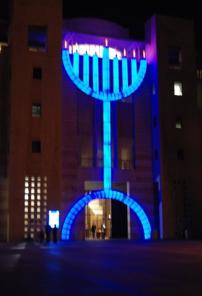 The biggest menorah I've ever seen, on the main government building in Jerusalem.